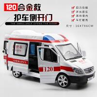 儿童玩具汽车回力声光面包急救车合金车模120救护车玩具模型警车