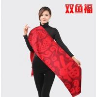 大红色围巾定制logo字公司年会开业中国红围脖平安福同学聚会刺绣