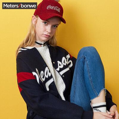 美特斯邦威棒球服女士冬装舒适短款开衫外套bf风潮流韩版学生