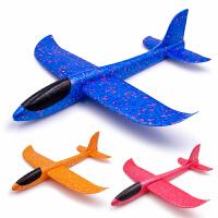 儿童玩具男孩大号回旋飞机模型塑料滑翔机飞机玩具泡沫手抛