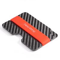碳纤维男士卡夹 防盗刷钱夹钱包 小巧卡包原创设计 红色(送备用黑色胶带) 碳纤维版