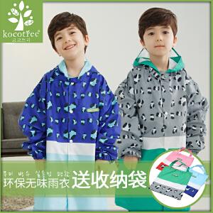 kocotree带书包位雨披儿童雨衣男童女童雨衣宝宝雨衣学生小孩雨衣