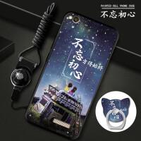 红米4A手机壳Redmi4A磨砂软壳hongmi 4A保护套小米2016111指环扣