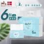 欧孕亲肤抽纸3层120抽生活用纸6包/提