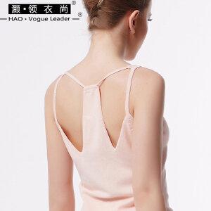 灏领衣尚夏季简约修身工字背中长款吊带交叉美背款紧身背心打底衫