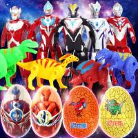 奥特恐龙蛋玩具奥特蛋 正版 变形蛋怪兽模型奥特曼玩具奇趣变形蛋