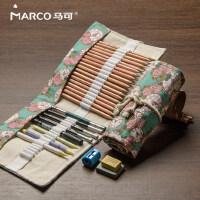 马可铅笔素描套装专业美术绘画素描工具初学者美术用品画具含炭笔