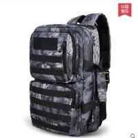 户外双肩包男女登山包防水骑行包40L大容量旅行包旅游迷彩包运动可礼品卡支付