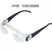 OUJIN 电视眼镜 老花镜 近视镜 演唱会望远镜 钓鱼眼镜 可调近视眼镜 电视放大镜