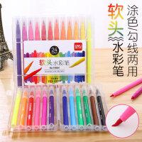 得力软头水彩笔幼儿园宝宝36色可水洗儿童小学生用48色24色美术绘画彩色画笔涂鸦画画套装