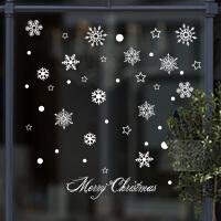 圣诞雪花玻璃贴元旦圣诞节装饰品窗花贴纸橱窗贴店铺窗户贴画墙贴