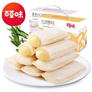 【百草味-小口袋面包380gX2】乳酸菌小白酸奶蛋糕早餐糕点网红零食