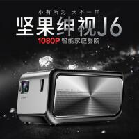 坚果绅视J6智能家庭影院 投影仪 高清1080P智能微型3D无线WiFi无屏电视投影机