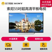【苏宁易购】Sony/索尼 KD-55X7000D 55英寸 4K超清安卓平板智能液晶电视机