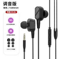 耳机入耳式四核双动圈hifi降噪带麦K歌有线高音质苹果线控华为通用小米重低音炮