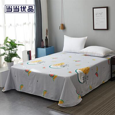 当当优品床单 纯棉斜纹双人加大床单240*250cm 七彩阳光