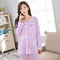 慈颜月子服产妇睡衣哺乳衣外出孕妇家居服套装FJC003