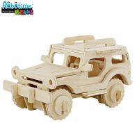 新款 3d立体拼图 木质拼图 模型 DIY益智玩具