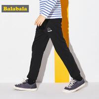 巴拉巴拉童装男童裤子中大童长裤春秋2018新款小脚休闲儿童运动裤