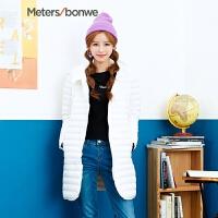 美特斯邦威羽绒服女秋冬装轻薄中长款韩版外套舒适显瘦238939