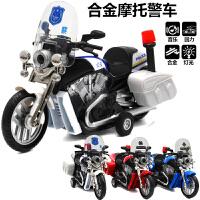 儿童声光回力金属玩具车高仿真合金警车摩托车模型玩具赛车