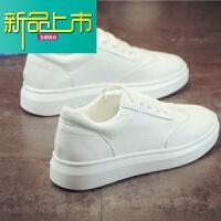 新品上市夏季小白鞋透气百搭增高男韩版潮流运动鞋百搭跑步鞋潮男鞋子 白色 tt-1男 内增高
