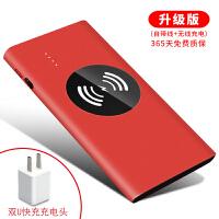 手机超薄无线充电宝苹果x便携通用小米移动电源10000毫安美图oppo大容量vivo华为快充