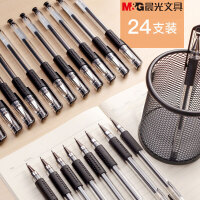 晨光中性笔24支签字笔笔芯黑0.5蓝黑医生处方笔批发包邮