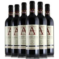 拉菲奥希耶红A干红葡萄酒 法国原装原瓶进口赤霞珠西拉红酒2012年 750ml*6整箱