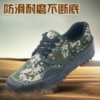 男女夏季军鞋迷彩鞋解放鞋正品07作训鞋低帮胶鞋军训鞋工地鞋