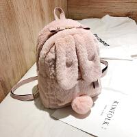 女生双肩背包潮流毛绒双肩包女新款韩版可爱兔子耳朵小背包百搭休闲多用旅行包