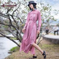 生活在左2019春夏款新品粉色长袖连衣裙女纯棉长裙配腰带