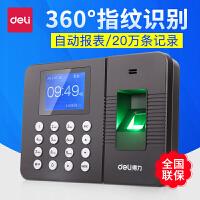 得力指纹考勤机3948指纹打卡彩屏语音指纹式签到机免安装考勤机