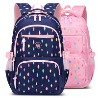 学生书包女生3-5-4-6三四年级双肩包减负8-12周岁儿童背包
