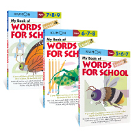 Kumon My Book of Words for School 公文式教育 我的核心单词书 5-9岁 儿童英文启蒙