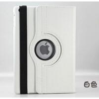苹果ipad4平板电脑ipad2保护皮套ipad3带休眠MD511CH/A MC979C