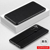 红米note8手机壳 小米红米noto8pro保护套翻盖式皮套外壳软硅胶全包边防摔 redminot