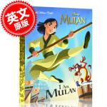 现货 我是花木兰 迪斯尼公主系列 小金书儿童绘本故事 英文原版 I Am Mulan (Disney Princess