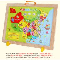 二合一磁性地图巧之木中国世界双面立体拼图双面悬挂式