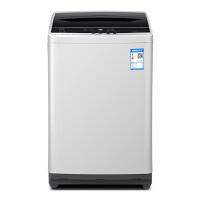 TCL XQB80-36SP 8公斤大容量全自动波轮洗衣机 喷淋除泡 一键脱水(亮灰色)