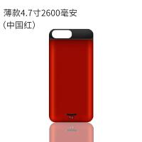 iphone6背夹式充电宝苹果6S电池7plus专用8P便携超薄7手机壳无线冲sp大容量8 iPhone6/7/8通用