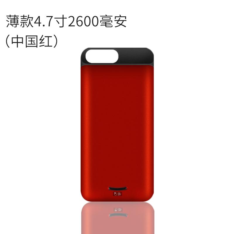 iphone6背夹式充电宝苹果6S电池7plus专用8P便携超薄7手机壳无线冲sp大容量8 iPhone6/7/8通用 薄款 中国红