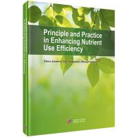 肥料养分高效利用原理与应用