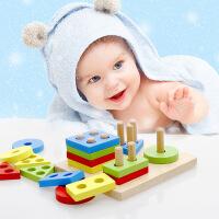 木丸子木制几何形状配对四套柱儿童益智积木颜色认知儿童益智玩具