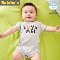 【4.26品类日3折价:53.7】巴拉巴拉新生儿婴童连体衣宝宝男童爬服夏新款婴儿 儿童哈衣男
