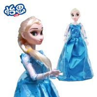 女孩过家家冰雪 娃娃套装带灯光音乐 热卖儿童玩具