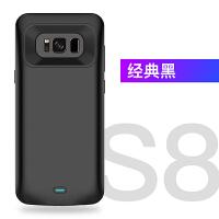 三星note8背夹电池s8plus充电宝超薄s9专用手机壳移动电源冲