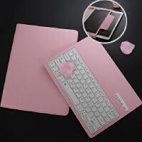 云派苹果平板电脑ipad4保护套ipad2蓝牙键盘皮套ipad3分离保护壳