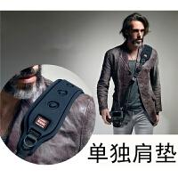 速道 金悍马 轻风侠 快枪手相机背带摄影肩带专用新款四代单独肩垫 配件