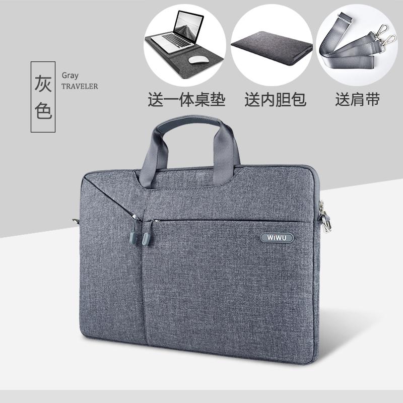 苹果笔记本macbook air13手提电脑包15.6寸pro15内胆14女13.3男11.6内胆包